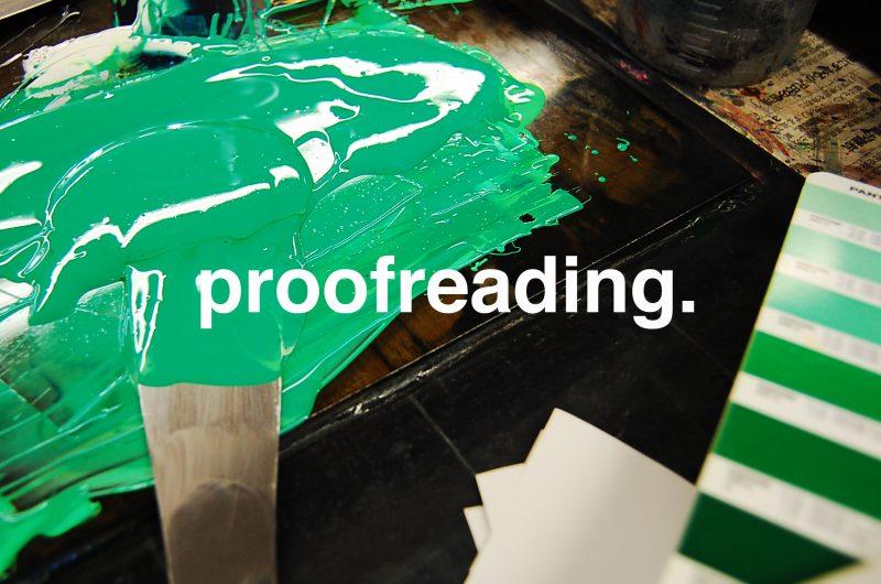 シール印刷 色校正