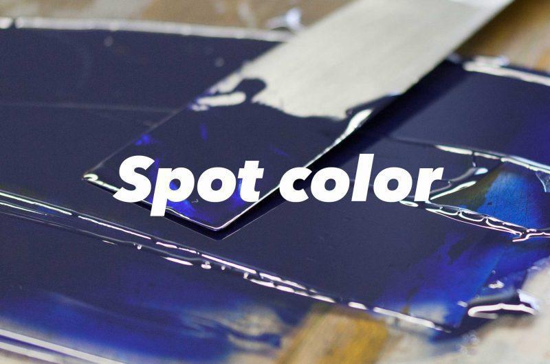 カラー4色と特色の違い