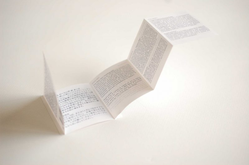 シール印刷事例 : 株式会社BHJ様