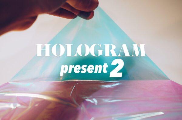 ホログラムシール プレゼント第二弾