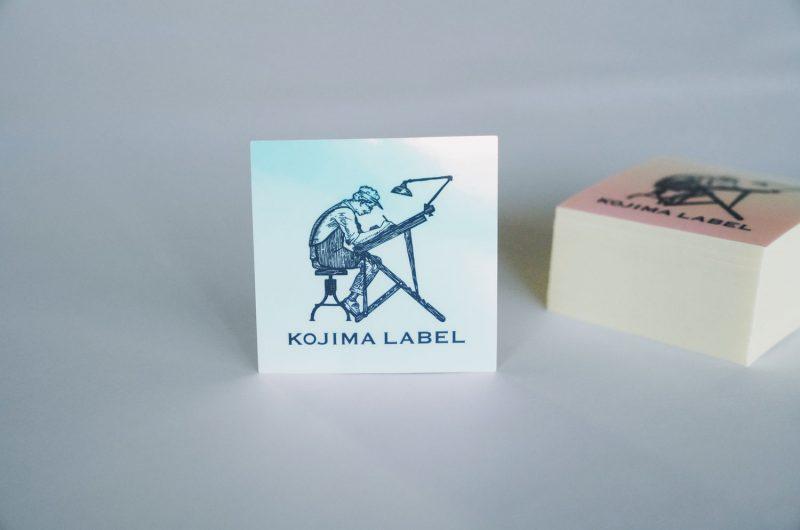 シール印刷事例:NEWホログラムシールサンプルを作成