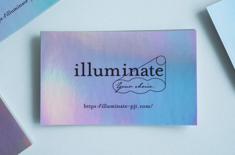 シール印刷事例:illuminate様