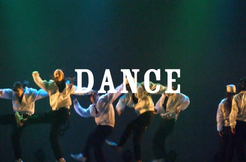 スタッフ ダンス