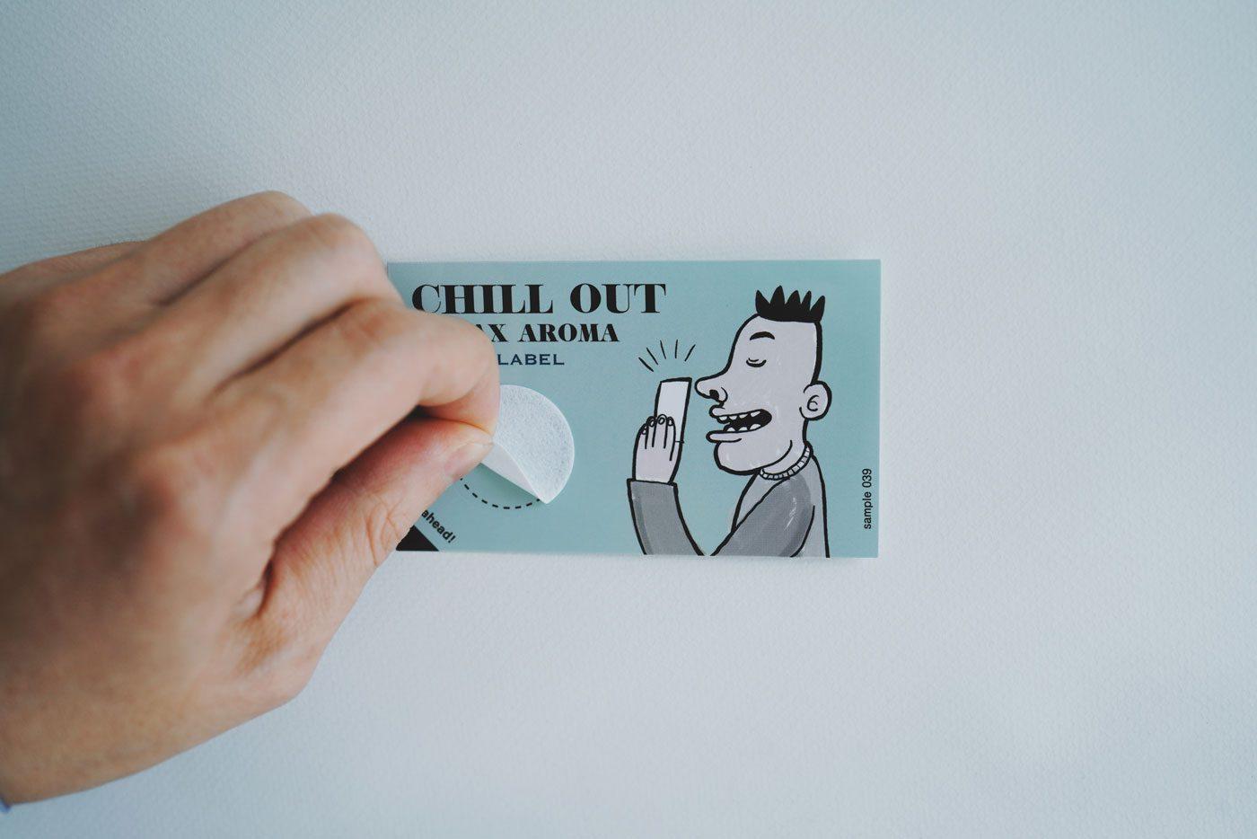 香りのするカード